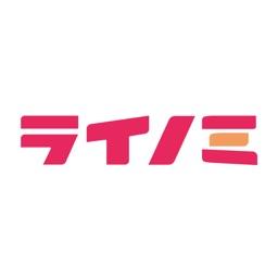 ライノミ-ライブ配信アプリ-