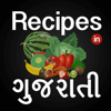 All Recipes in Gujarati