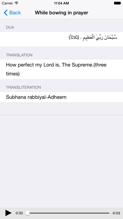 Prayer Dua screenshot-3