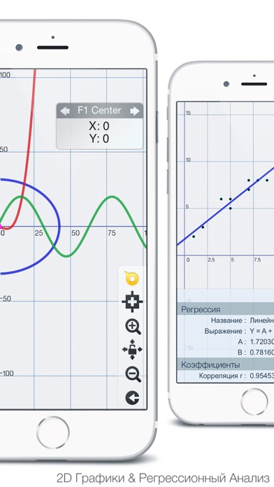 Screenshot for Calculator ∞ - Калькулятор in Russian Federation App Store
