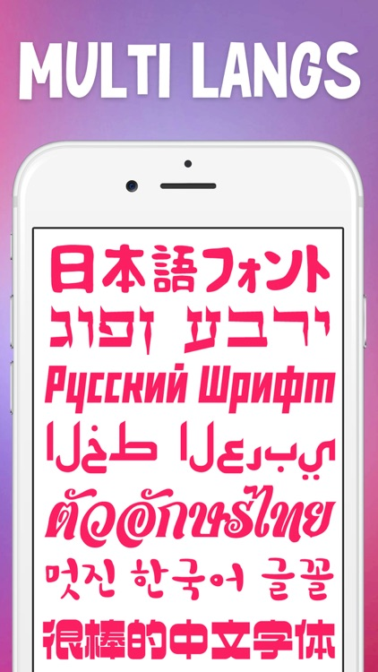 txt: Add Text To Photos Editor screenshot-0