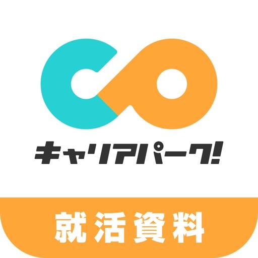 キャリアパーク公式アプリ