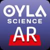 OYLA Science AR