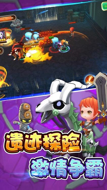 小小骑士团-萌系骑士,燃爆青春! screenshot-3