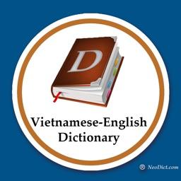 Vietnamese-English Dictionary.