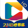 央视影音HD-2018俄罗斯世界杯高清直播