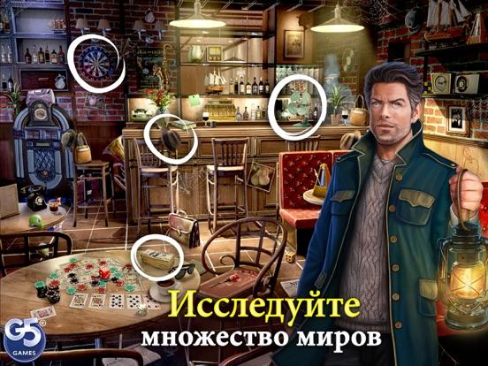 Hidden City Скриншоты8