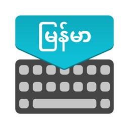 Myanmar Keyboard : Translator