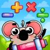 趣味算数:为一、二、三年级设计的小学数学游戏