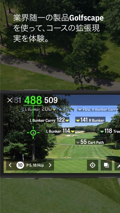 Golfshot: Golf GPS + 拡張現実のスクリーンショット2