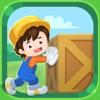 倉庫番クラシック-楽しいパズルゲーム - iPhoneアプリ