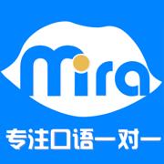 米拉外教-英语口语外教