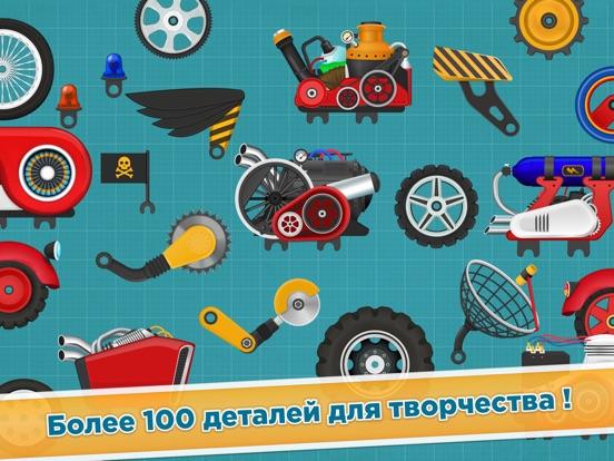 Скачать игру Гонки для детей - игры и тачки