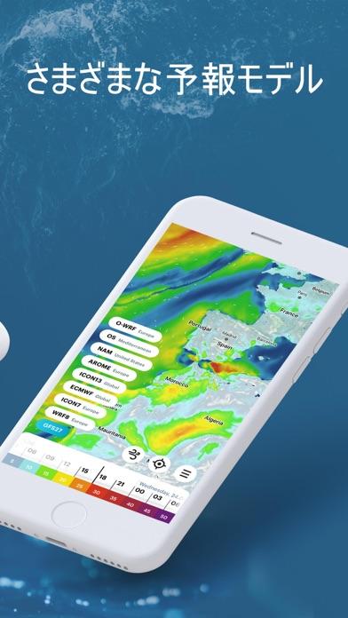 WindHub:海洋の天気と地図のおすすめ画像3