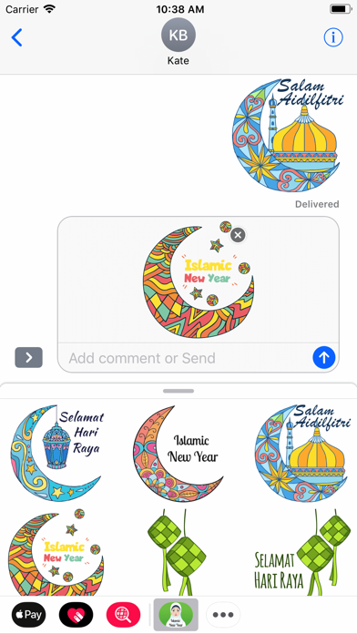 Download Islamic Hari Raya Stickers for Android