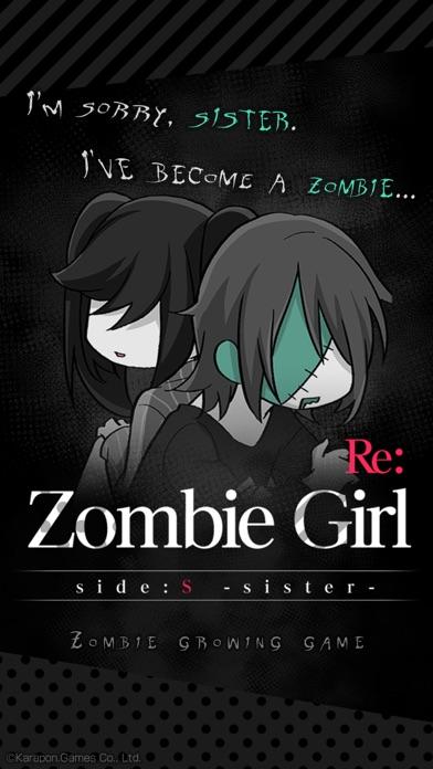 ZombieGirl side:S -sister- screenshot one