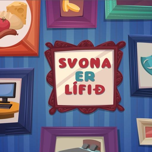 Svona er lífið