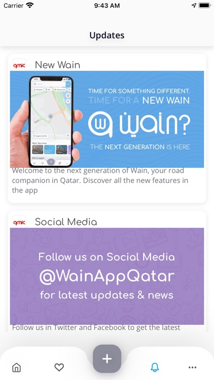 Wain - وين screenshot-9