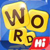 Man Zhang - Hi Words - Word Search Game artwork