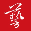 广东金木土互联网科技有限公司 - Logo