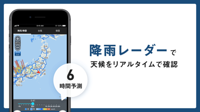 トラックカーナビ by NAVITIME ナビタイム ScreenShot2