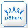 パチンコパチスロ収支管理メモのpShare