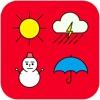 気象予報士プチ講座 −全講座パック− - iPhoneアプリ
