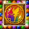 シークレットマジックストーリー - iPhoneアプリ