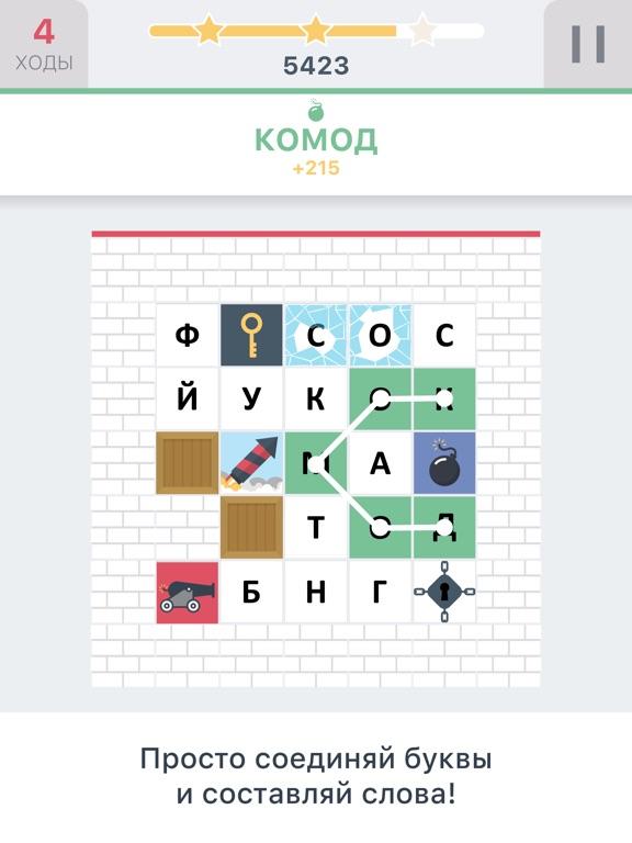 Wordica для iPad