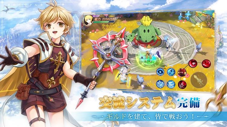 蒼空ファンタジー screenshot-4