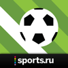 Футбол - новости и все матчи