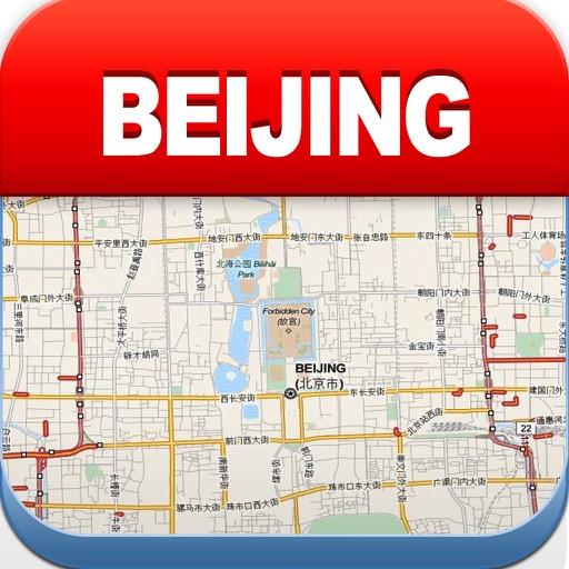 Beijing Offline Map - Metro