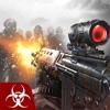Zombie Frontier 4:FPS シューティング