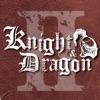 ナイト・アンド・ドラゴン2 - 狂乱の時代 - - 新作・人気アプリ iPhone