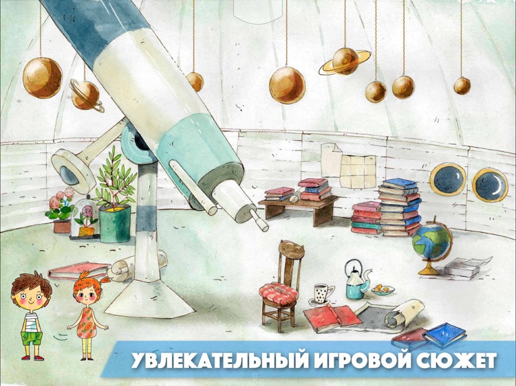 ЧИТАНИЯ. Учит читать по-русски