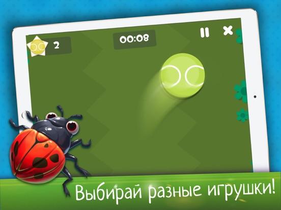 Игры для Котов для iPad