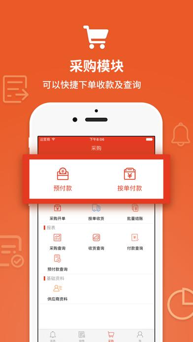 中铸商城 screenshot three