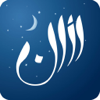 Athan: Ramadan & Prayer Times