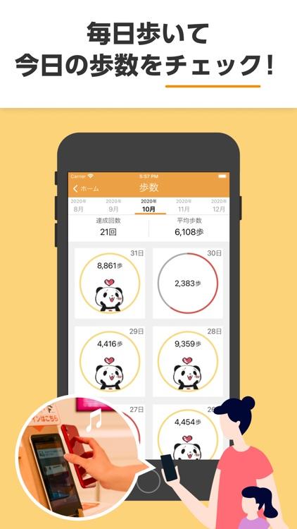 楽天シニア screenshot-4