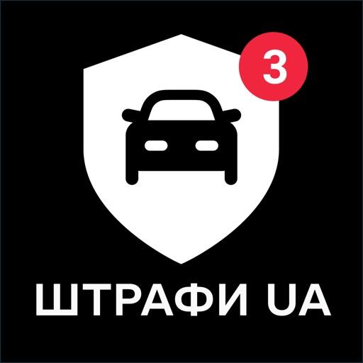 Штрафы UA: Проверка Авто,ОСАГО