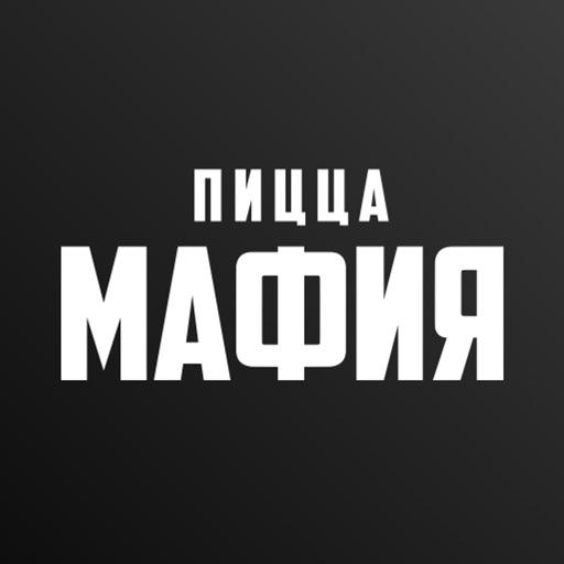 ПИЦЦА МАФИЯ | Светлогорск