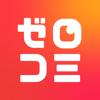 SAICORO INC. - ゼロコミ-人気マンガが毎日読める漫画アプリ アートワーク
