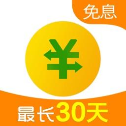 360借条-现金贷款借钱平台