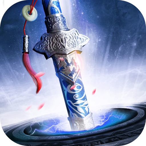 Download 刀剑谱-正统国风巨作 free for iPhone, iPod and iPad