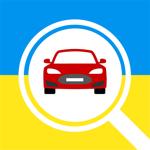 Проверка АвтоНомера - Украина на пк