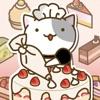 ねこのケーキ屋さん