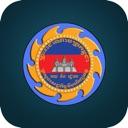 Cambodia Customs Trader
