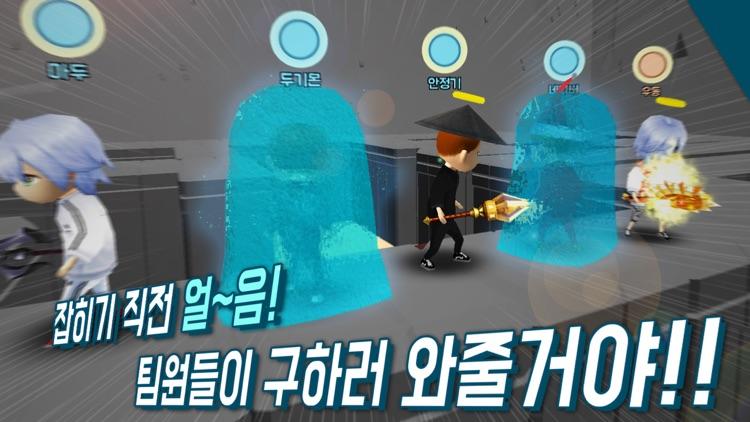 얼음땡 온라인 screenshot-5