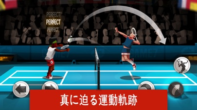Badminton League screenshot1