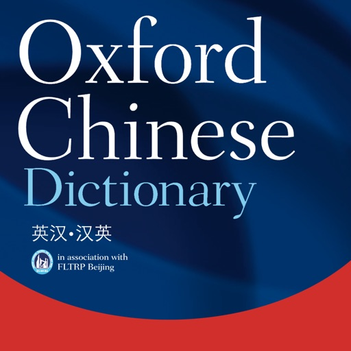Oxford Chinese Dictionary 2018